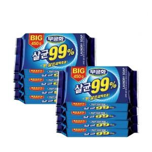 [무궁화] (빨래비누/세탁비누)무궁화 빅살균비누 450g x 8개