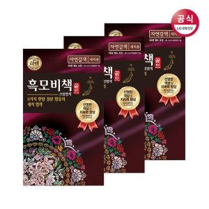 [리엔] 리엔 흑모비책 새치염색약 3개