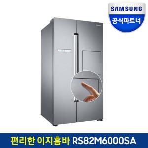 [삼성전자] 양문형냉장고 RS82M6000SA 815L 이지홈바