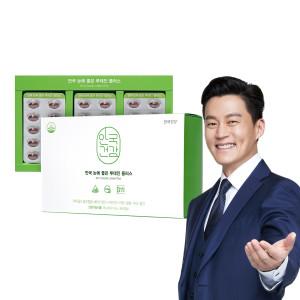 [안국건강] 안국 눈에좋은 루테인 180캡슐 세트 1개