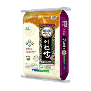 [홈플러스]이천남부_임금님표 이천쌀_10KG 포