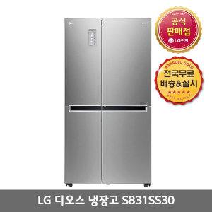 [LG전자] LG공식(대명) 신모델 S831SS30 821L 양문형냉장고