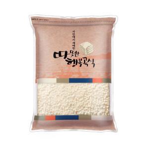 [현대농산] 국산 찹쌀 1kg