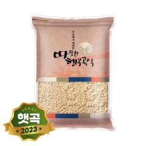 2018년산 국내산 찰보리 1kg