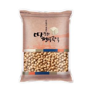 [현대농산] 병아리콩 1kg /2020년산 햇곡/식이섬유풍부한 병아리콩