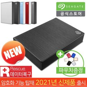 [씨게이트] 외장하드 4TB 블랙 New Backup Plus +KF94마스크증정+