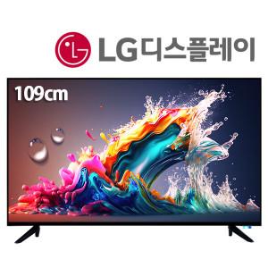 [넥스] NEX 109cm(43) LED TV / 무결점/ LG패널/ NX43G7