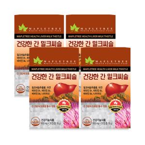 [메이플트리] 메이플트리 건강한간 밀크씨슬 30정X4통 4개월분