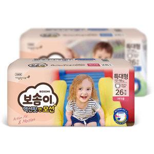 [보솜이]천연코튼 밴드/팬티 기저귀 4팩 + 베비오닉 50매
