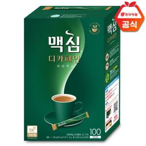 [맥심] 디카페인 커피믹스  100T : 카페인 NO~