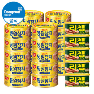 [12%쿠폰] 동원 참치 85g 20캔+리챔 200g 5캔