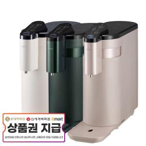 LG정수기+신세계20만원+6개월무료