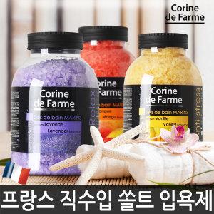 [코린드팜] 코린드팜 배쓰 쏠트 입욕제 1.3kg/바다소금