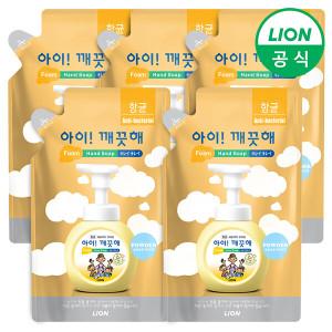 [아이깨끗해] (현대Hmall) LION 아이깨끗해 거품형 대용량 450ml 리필 5개 (레몬/청포도/순) /손세정제/핸드워시