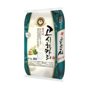 고시히카리 경기미 10kg+20%