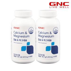 칼슘 앤 마그네슘 60정 x 2병+쇼핑백