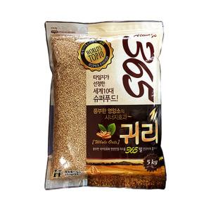[현대농산] 귀리 5kg 귀리쌀 /2020년산 햇곡