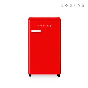 [쿠잉] 북유럽형 레트로 냉장고 REF-S92R 소형/미니
