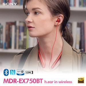 [소니] 소니 MDR-EX750BT 블루투스이어셋/헤드폰/이어폰/무