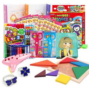 학원 어린이집 유치원 생일 선물용품 모음