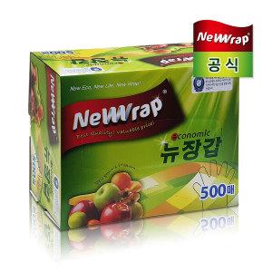 [뉴랩] 뉴랩 위생장갑 500매 (뽑아쓰기형)/비닐장갑/크린장갑