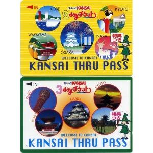 일본 간사이 쓰루패스(카드 5% 즉시할인)