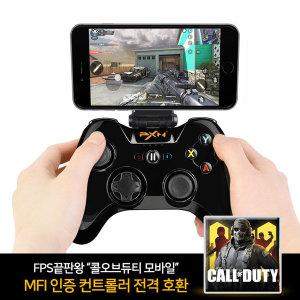 [조이트론] 검은사막M 아이폰11 Pro Max 게임패드 PXN-6603
