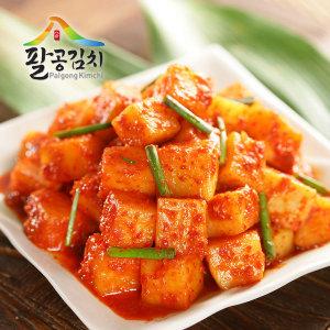(팔공산김치) 국산재료 깍두기 2kg