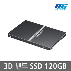 [엠지텍] MG877K SSD 120GB 3D낸드/최대560MB/단독최저가