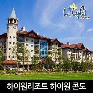 I강원 정선I 하이원리조트 마운틴콘도/힐콘도 ~19/11/29