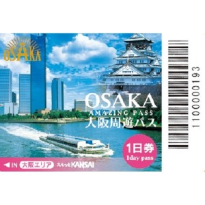 |카드할인5%| 오사카 주유패스 1일권 - 무료배송