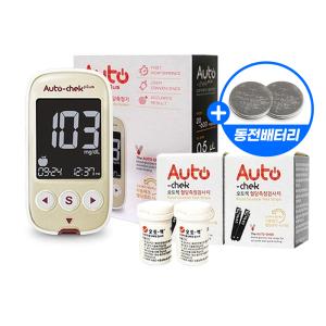 오토첵 혈당측정기 풀세트