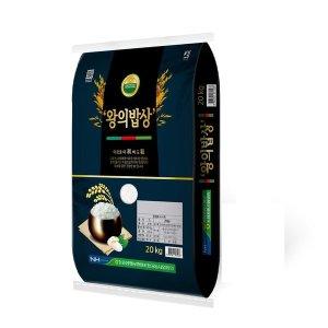 (행사상품)청원농협 왕의밥상 20KG 포