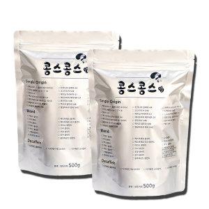 무료배송 500gx2봉1kg /원두커피 / 사은품 증정