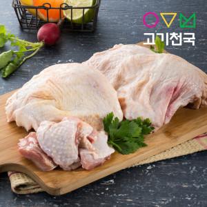 [고기천국] (고기천국) 닭다리살/닭정육/닭고기 2kg