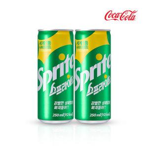 [스프라이트] 스프라이트 250mlx30캔/음료수