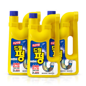 [드릴펑] 배수관세정제 드릴펑 2Lx3개