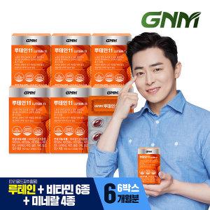 [GNM자연의품격] 루테인 11 6박스 11중복합기능성