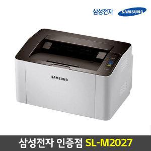 삼성전자 흑백 레이저프린터 SL-2027