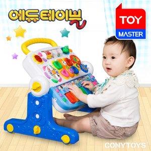 국민 장난감 코니스 에듀테이블