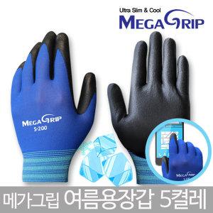 메가그립 여름용 NBR코팅장갑 5켤레 반코팅 3M 목장갑