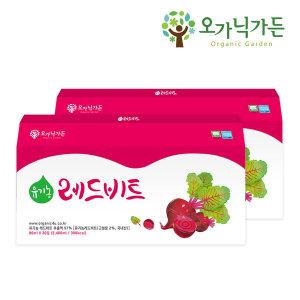 [오가닉가든] 100% 유기농 레드비트(80mlx30포) 레드비트즙 2박스