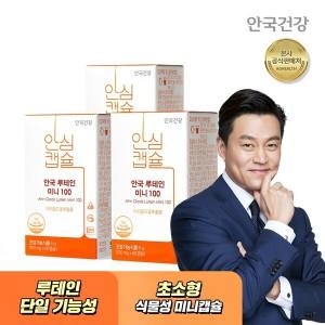 [안국건강] (현대Hmall) 안국건강  루테인미니100 60캡슐(2개월)