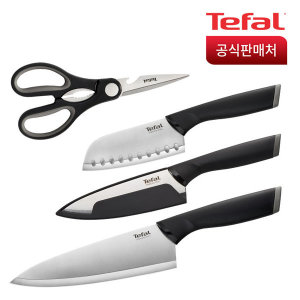 [테팔] 테팔 뉴프레쉬/컴포트 과도/식도/주방칼/가위 모음