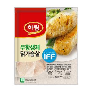 하림 IFF 닭가슴살 3kg