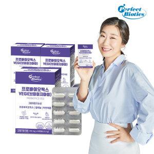 [퍼펙트바이오틱스] 퍼펙트바이오틱스 특허김치유산균함유 30캡슐 3박스