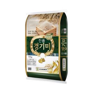 진품경기미 10kg 19년산 (박스포장)