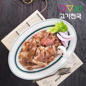 (고기천국)왕목살 양념육400g+400g/왕구이/1+1행사
