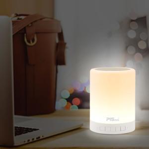 [피스넷] 블루투스 스피커 LED무드등/피스넷 무드사운드 휴대용