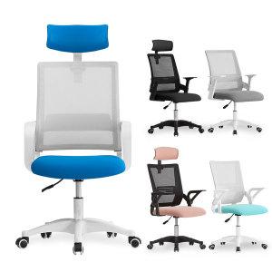 [다니카] 2019 신제품 추가 학생 사무용 컴퓨터 의자